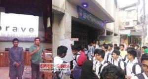 chandpur-brav-activity