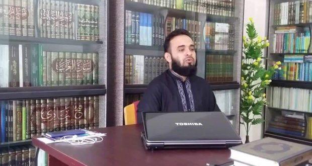 dr. mizanur rahman azhari