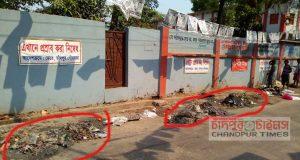 environmental-pollution-in-chandpur