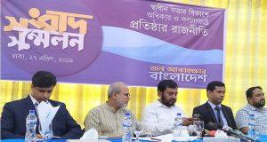 jana-akankhyar-bangladesh