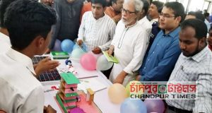 science-fair-in-faridganj