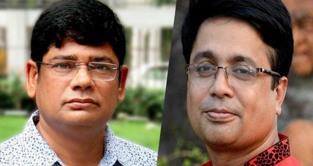 Journalist fourm Dhaka