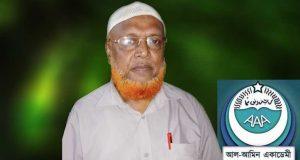 Mokbul-Ahmed