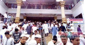 baitul-amin-mosque