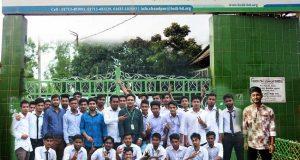 bangladesh-skill-development-institute-chandpur