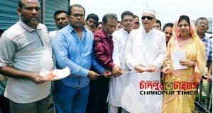 ekhlaspur-launch-ghat-jt