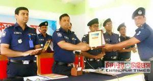 faridganj-police