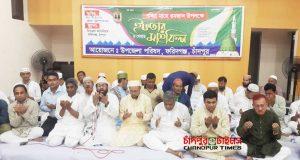 faridganj-upzila-parishad-iftar