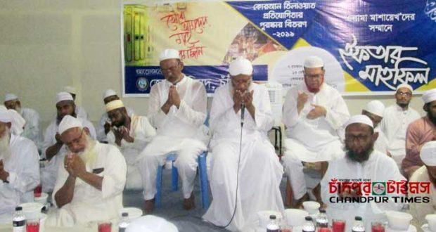 jela-parishad-iftar-with-islamic-scholar