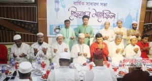 photo-journalist-iftar-and-meeting