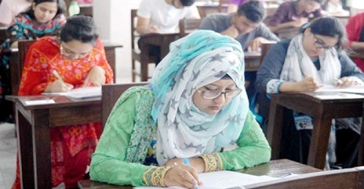 teacher-exam-