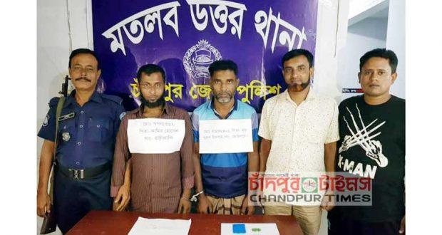 three-criminal-arrest