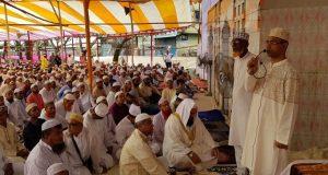 Eid ul fitr chandpur