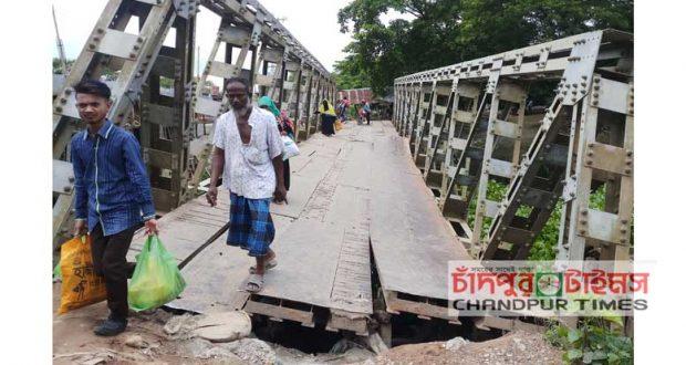 Kamta-Baile-bridge