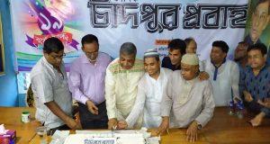 chandpur-prabaho-celebrate