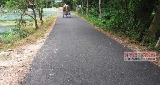 hajiganj-roads
