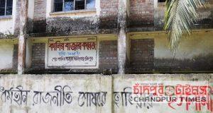kalir-bazar-college