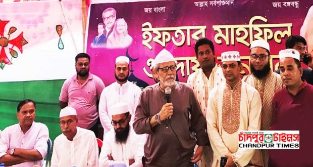 mp-shafiqur-iftar