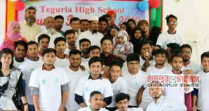 teguria-high-school-x-student