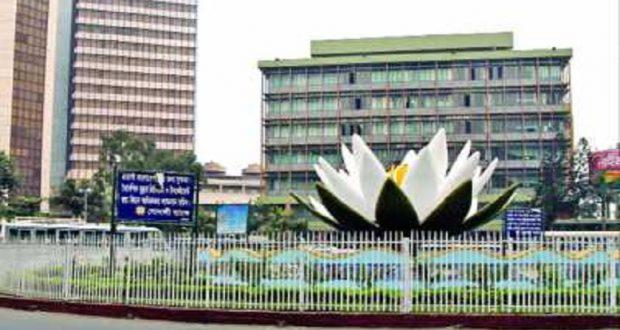 ব্যাংক হিসাব