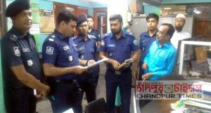 aasp-visit-matlab-krishi-bank
