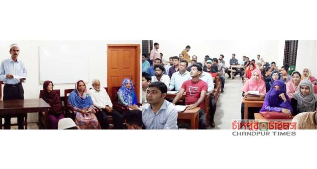 chandpur-law-college