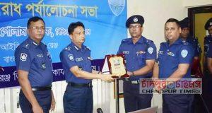 chittagang-range-community-police