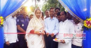 commercial-fair-in-chandpur