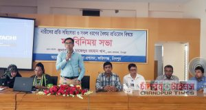 meet-up-teacher-with-administration-in-faridganj