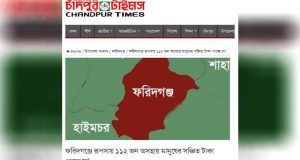 news-followup-fariganj
