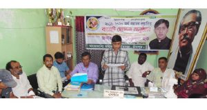 open-budget-in-faridganj