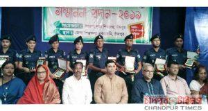 sptorupa-police-award