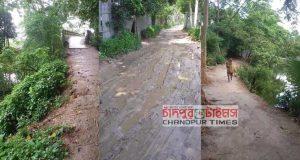 tulpai-charot-road