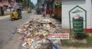 Clean-chandpur-green-chandpur