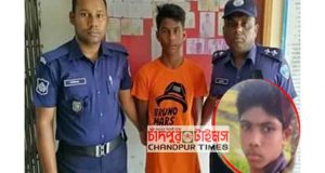 Khlu-arrest