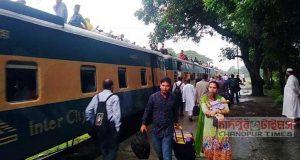 Meghna-Express