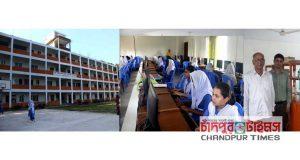 Momin-Ullah-Academy