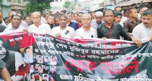 faridganj-awami-league-rally
