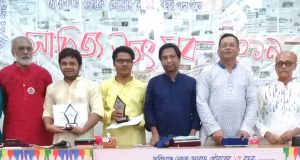 faridganj-forum-award