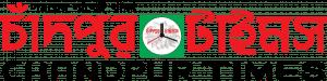 চাঁদপুর টাইমস