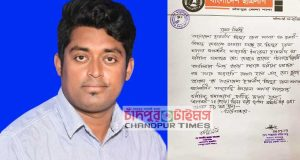 Sohel-rape-case