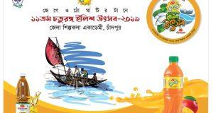hilsa celebrate