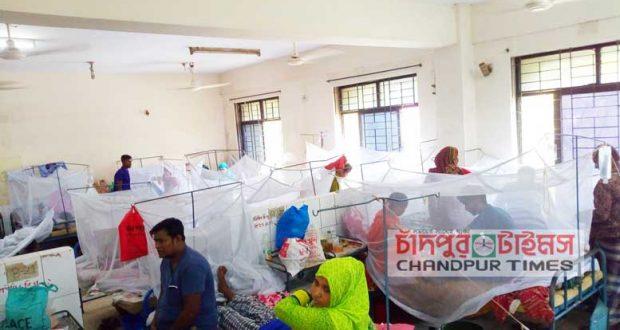 last-time-Dengue-affect-in-chandpur