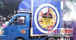 mobile-food
