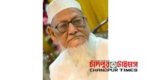 muzharul-haque