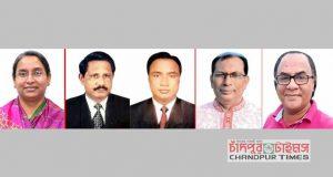 Bijoy Mela comitee
