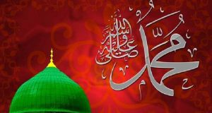 Eid--e-Mila