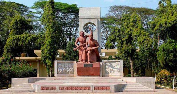 Rajshahi Versity