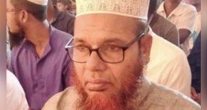 abdul-muhid-