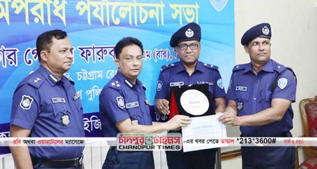 abdur-rob-police-officer